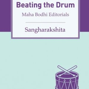 Beating the Drum DRM-free eBook (epub & mobi formats) by Sangharakshita