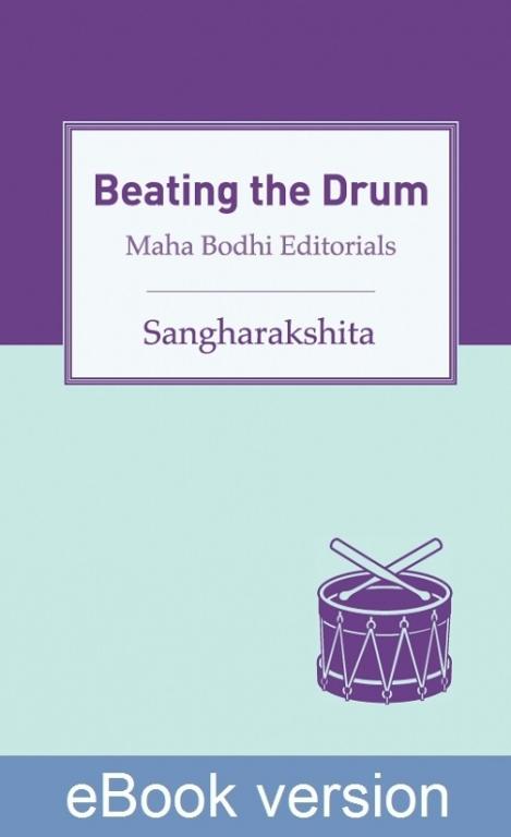 Beating the Drum DRM-free eBook (epub & mobi formats) by Sangharakshita