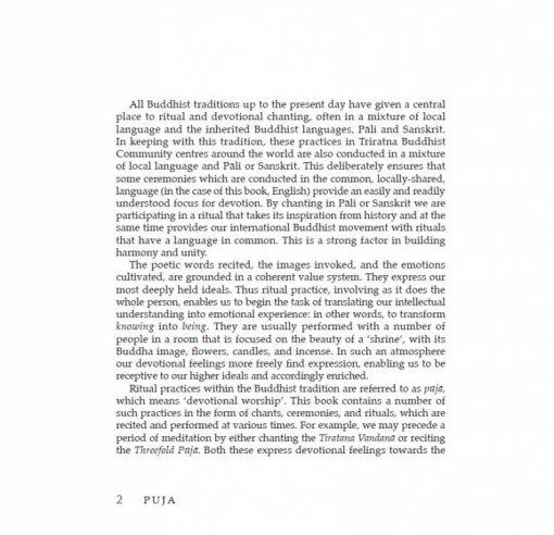 Introduction p2