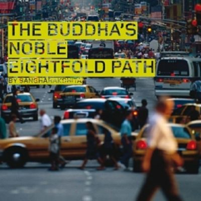 The Buddha's Noble Eightfold Path DRM-free eBook (epub & mobi formats) by Sangharakshita