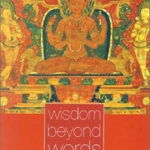 Wisdom Beyond Words DRM-free eBook (epub & mobi formats) by Sangharakshita